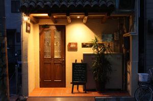 岡山駅前にある洋食レストラン 達磨亭